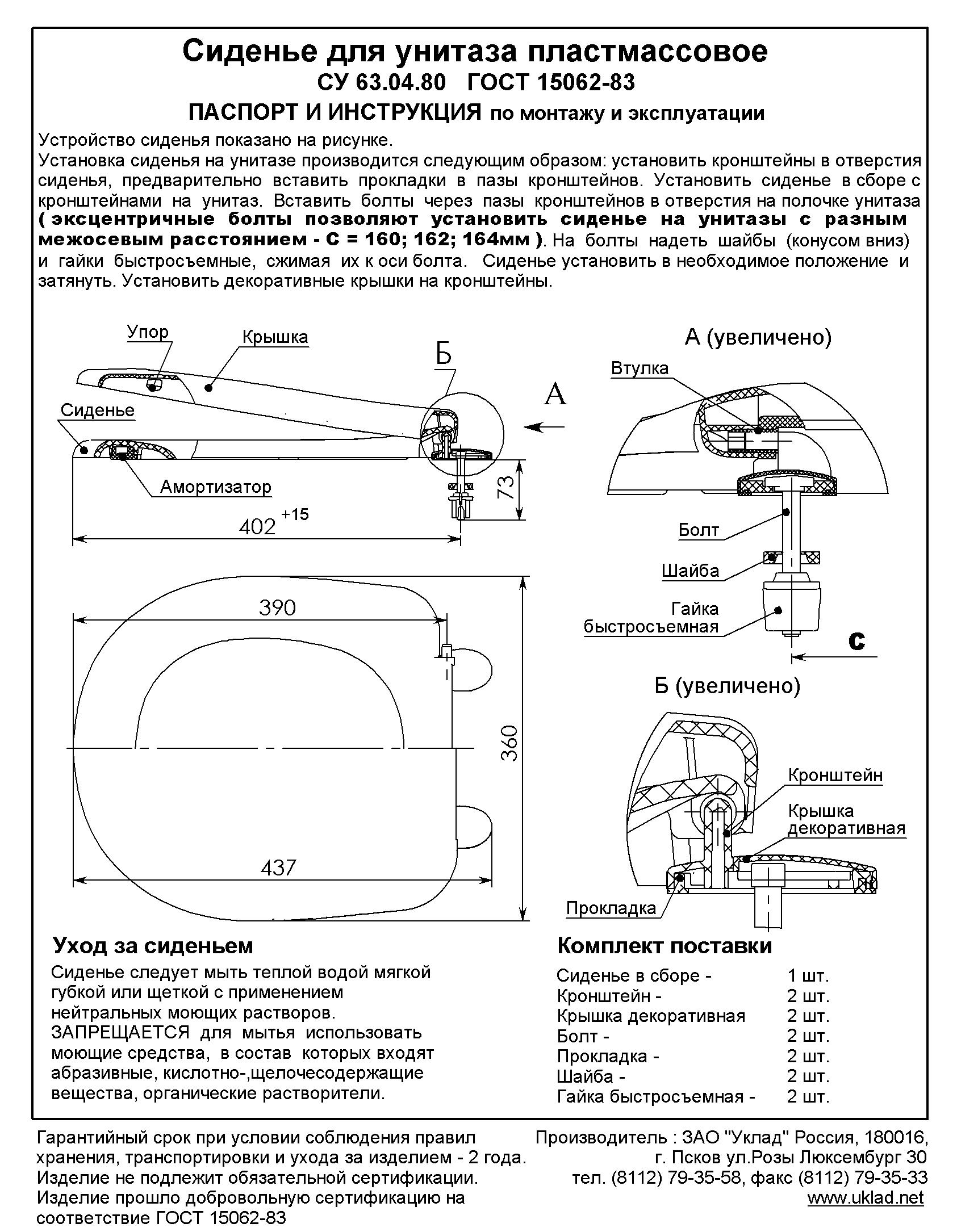 Бутадион таблетки инструкция